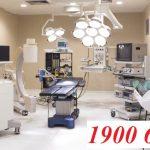 Hồ sơ, thủ tục công bố đủ điều kiện mua bán trang thiết bị y tế