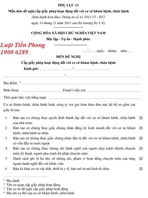 Tư vấn hồ sơ xin giấy phép hoạt động phòng khám chuyên khoa
